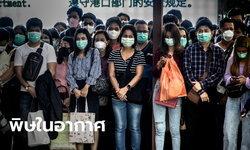 ใต้อากาศเย็นๆ เช้านี้ เตือนอันตราย 46 พื้นที่โดนฝุ่นพิษ PM 2.5 ครอง