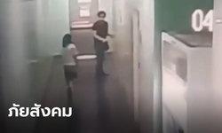 ชายหื่นแกล้งแขนเจ็บ ลวงเด็กหญิง 8 ขวบ เข้าห้องน้ำคนพิการ ก่อนทำอนาจาร