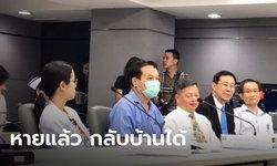 คนขับแท็กซี่ติดเชื้อไวรัสโคโรนา รายแรกของไทย หายดีแล้ว กลับบ้านได้ (มีคลิป)