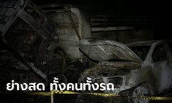 รถบรรทุกจอดซ่อม จู่ๆถังน้ำมันระเบิด ไฟคลอกทั้งรถทั้งคน เจ็บสาหัสระนาว
