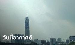วันนี้โล่งปอด ค่า PM2.5 ในกรุงเทพฯ ไม่เกินค่ามาตรฐานทุกพื้นที่