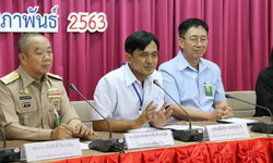 พบ 2 ใน 134 คนไทยกลับจากอู่ฮั่นต้องสงสัยติดไวรัสโคโรนา รอผลตรวจยืนยัน