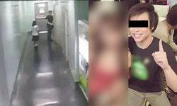 รวบหนุ่มหื่นทำอนาจารเด็กหญิง 8 ขวบ ในห้องน้ำคนพิการ ทำตัวเป็นเซเลบ-เคยออกรายการดัง