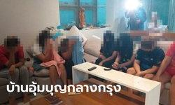 บุกทลายกลางกรุง 10 จุด แก๊งอุ้มบุญข้ามชาติ พบหญิงสาวรับจ้างท้อง 30 คน