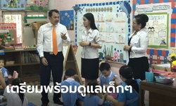 ณัฏฐพล รัฐมนตรีศึกษาฯ ตรวจความพร้อมการป้องกัน ไวรัสโคโรนา-ฝุ่น PM 2.5 ในโรงเรียน