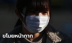 ไวรัสโคโรนา: โจรญี่ปุ่นขโมยหน้ากาก 6,000 ชิ้นจากโรงพยาบาลเมืองโกเบ