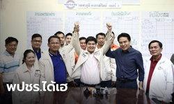 ลูกไวพจน์ คว้าชัยเลือกตั้งซ่อม กำแพงเพชร เขต 2 ทิ้งห่างเพื่อไทย เกือบ 1 หมื่นคะแนน