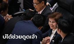 """""""ศรีนวล"""" ปัดช่วยดูด ส.ส.อนาคตใหม่เข้าก๊วนภูมิใจไทย ปลื้มใจพรรคใหม่สุดอบอุ่น"""