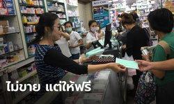 สาวตามหาหน้ากากอนามัย 5 ร้านไม่มีขาย สุดท้ายมาเจอเจ้าของร้านยา แจกให้ฟรีๆ