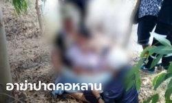 สะเทือนใจ ทหารเกณฑ์คลั่งฆ่าปาดคอหลานสาว 4 ขวบ จับได้ตอนกำลังอุ้มศพหนี