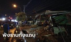 ระทึกกลางเมือง รถบรรทุก 18 ล้อเบรกแตกพุ่งชนร้านค้า 7 หลังรวด ไฟลุกไหม้ดับ 2 ศพ