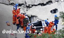 โรงแรมกักโรคโควิด-19 ถล่มในจีน ยังติดใต้ซาก 28 ราย ดับแล้ว 7 ราย