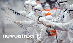 """เกาหลีใต้ ประกาศให้ """"แทกู-คยองซังเหนือ"""" เป็นเขตภัยพิบัติพิเศษ หลังโควิด-19 ระบาดหนัก"""