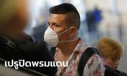ไวรัสโคโรนา: เปรูสั่งปิดพรมแดน! ห้ามใครเข้าออก 15 วัน พร้อมประกาศภาวะฉุกเฉิน