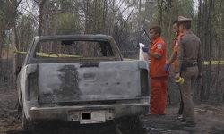 ผงะ พบศพปริศนาไหม้ดำเป็นตอตะโกในรถ หลังชาวบ้านจุดไฟเผาป่าแล้วลุกลาม