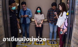 ผู้ป่วยติดเชื้อโควิด-19 ในมาเลเซียพุ่ง 900 ราย - อินโดฯ เสียชีวิตสูงสุดในอาเซียน