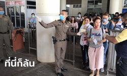 ล้นอีกที่! สะพานไทย-ลาว ต้องเปิดด่านชั่วคราว ระบายแรงงานลาว-เวียดนาม ตกค้าง