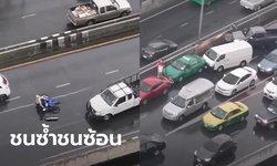 เผยคลิปเสียว ไม่กี่นาทีเกิดรถชน 3 ครั้งซ้อน รับกรุงเทพฯ ฝนตกครั้งแรกหลังทิ้งช่วงนาน