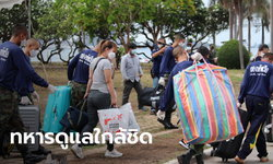 4 คนไทยกลับจากต่างประเทศ กักตัวที่กองทัพเรือสัตหีบ พบติดเชื้อโควิด-19
