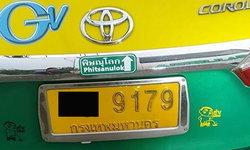 เปิดผลชันสูตรศพแท็กซี่ดับปริศนาข้างทาง ไม่ได้ตายจากโรคโควิด-19