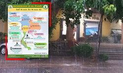 กรมอุตุฯ ประกาศทั่วไทยมีฝนฟ้าคะนอง ลมกระโชกแรง-กทม.ชุ่มฉ่ำมีฝน 20%