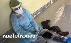 """ภาพน่าเห็นใจ """"หมออนามัยหญิง"""" อยู่เวรศูนย์โควิด-19 นั่งหลับคาชุด PPE ที่ประยุกต์ใช้เอง"""