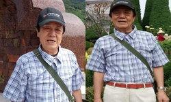ครบ 2 ปี ชายชราชาวญี่ปุ่นหายตัวบนดอยอินทนนท์ ลูกประกาศให้ผู้แจ้งเบาะแส 1.5 แสน