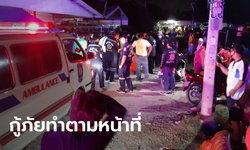 กู้ภัยฯ โต้ทิ้งศพข้างถนน อ้างรอตำรวจที่จุดเกิดเหตุ มีแค่ 2 มูลนิธิที่เคลื่อนย้ายร่างได้