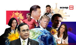 """บทบาท """"ผู้นำนานาชาติ"""" กับภาวะวิกฤติโควิด-19"""