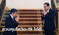 ทูตญี่ปุ่นชื่นชมไทยรับมือโควิด-19 มีประสิทธิภาพ ย้ำยังเชื่อมั่นศักยภาพเศรษฐกิจของบ้านเรา