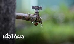 อิสราเอล ทดลองใส่สารพิเศษในน้ำประปา หวังช่วยฆ่าเชื้อโควิด-19