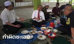 สั่งเองฝ่าเอง! รัฐมนตรีสาธารณสุขมาเลเซียโดนรวบ หลังนั่งล้อมวงกินข้าวไม่แคร์โควิด-19