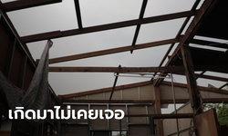 ยายวัย 73 เล่านาทีชีวิตพายุถล่มบ้าน รุนแรงที่สุดในชีวิต รอดตายเพราะตู้กับข้าว