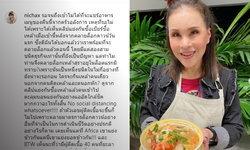 ทูลกระหม่อมฯ ทรงเป็นห่วงการคลายล็อกขายสุรา เมืองนอกแย่งข้าว แต่เมืองไทยแย่งยอดข้าว!