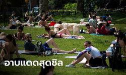 ชาวนิวยอร์ก สหรัฐฯ ออกมารับแดดในสวนสาธารณะ ไม่สนโควิด-19 ระบาด