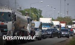 ถนนมิตรภาพรถติดยาว-อุบัติเหตุหลายจุด ประชาชนแห่กลับเข้ากรุงเทพ หลังวันหยุดยาว