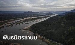 """ชาวเน็ตฮ่องกง เรียกรวมพล """"พันธมิตรชานม"""" ล่ารายชื่อยับยั้งเขื่อนจีนในแม่น้ำโขง"""