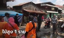 ด่านแม่สอดจับ 9 โรฮิงญาลอบเข้าไทย สภาพอิดโรย พบ 1 คนมีไข้สูง หลบหนีอีก 3 คน