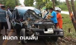 กระบะเสียหลักลงเกาะกลาง ครูอนุบาลเสียชีวิต สามี-ลูกสาว 3 ขวบ บาดเจ็บ