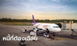 """""""สามารถ"""" เสนอแนวทางฟื้นฟูการบินไทย ยุบไทยสมายล์-เทขายหุ้นนกแอร์"""