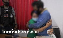 ลูกสาวเชิญชายชู้ทั้ง 7 คน มางานศพแม่ ชาวบ้านสงสาร คนรักลูกเมียต้องเป็นฆาตกร