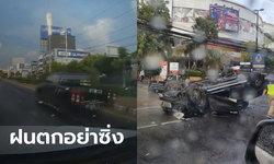 คลิปกล้องหน้ารถหนุ่มซิ่งกระบะฝ่าฝน-เสียหลักพุ่งชนต้นไม้ หน้าห้างดังเมืองโคราช