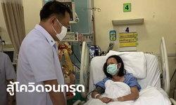 พยาบาลภูเก็ต โหมงานหนักคัดกรองผู้ป่วยโควิด-19 ป่วยเส้นเลือดในสมองแตก