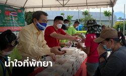 ชาวพัทยานับพัน รับของบริจาคจากนักธุรกิจชาวจีน ต่อแถวยาวเป็นกิโล