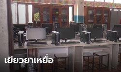 เยียวยาครอบครัว ด.ญ.วัย 12 ถูกครูอนาจารในห้องคอมพิวเตอร์ ด้านครูหื่นถูกส่งฝากขังแล้ว