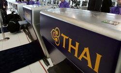 """กางค่าชดเชยหาก """"พนักงานการบินไทย"""" ถูกเลิกจ้าง สูงสุด 400 วัน"""