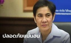 อย. ยืนยันแป้งเด็กที่ขายในไทย ปราศจากการปนเปื้อนแร่ใยหิน