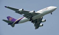 การบินไทย แต่งตั้ง 4 บอร์ดใหม่ พร้อมมีผลให้ทำงานได้ทันที