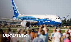 โบอิ้งจ่อปลดพนักงาน 16,000 ชีวิต เหตุไม่มีคำสั่งซื้อเครื่องบินแม้แต่ลำเดียว