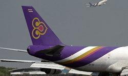 """การบินไทยแจง มีเงินคืนค่าตั๋วให้ลูกค้าทุกคน ยันขอให้มั่นใจแม้  """"ไม่ได้บิน"""""""